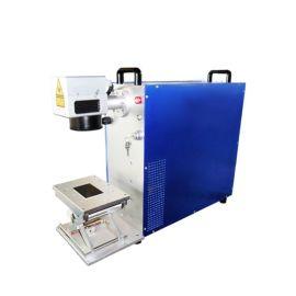硬质合金工具商标编码制作打码机山东金质激光
