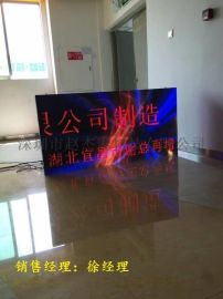 室内大厅宣90平方米P6LED全彩屏  P6LED全彩大屏幕