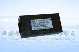 16.8V锂电池充电器 汽车维修设备充电器