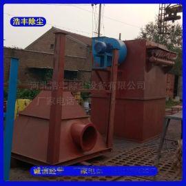 浩丰DMC-48袋单机布袋除尘器