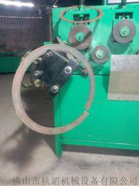 半圆半弧打圈机 卡箍卷圆成型机 钥匙扣打圈机