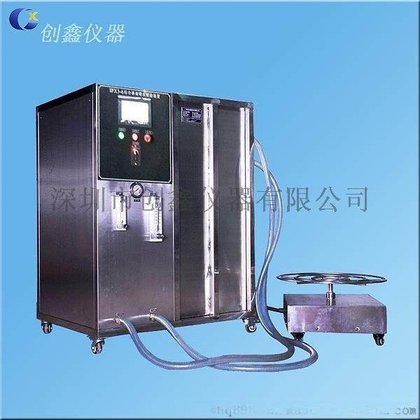 IPX5-6强喷水试验机(PLC控制)
