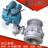 Q941F电动法兰球阀 Q941F-16C-DN50碳钢电动蒸汽法兰球阀
