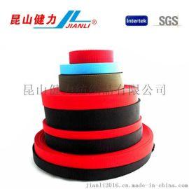 阻燃织带 防火织带 环保阻燃丙纶织带