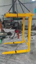 托盘专用吊具