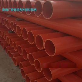 cpvc高压电力管河北生产厂家销售 规格 厚度 橘红色高压电力管 报价