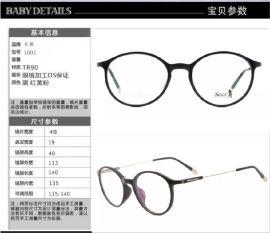 男士时尚TR90金属全框眼镜架厂家直销 新款眼镜框架镜批发