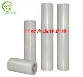 东莞凯贝专业供应PE保护膜、玻璃类保护膜、石材表面保护膜