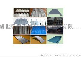 江西65-430铝镁锰屋面板,直立锁边65-430弯弧铝镁锰板