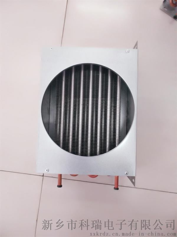 培养箱系列,,铜管,铝翅片蒸发器,,冷凝器,,河南科瑞