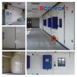 上海蘇世2-50HP化工冷庫 化學品防爆冷庫 安全冷庫