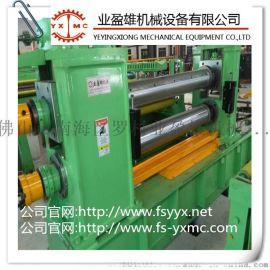 双刀座分条机 钢带分条机 纵剪分条机 高速分切机 自动分条机