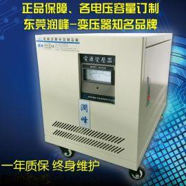 东莞润峰三相隔离变压器15kva 干式变压器15kw 控制变压器380V转220V 200V