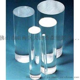 PMMA板/【优质供应商】/进口亚克力板