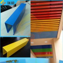 厂家直销常规铝方通吊顶 规格颜色都可定做