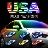 汽車幻彩油漆 個性炫酷改裝車專用特效色漆 可變24種顏色