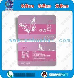 PVC卡, VIP卡,会员卡,IC卡,ID卡,厂家