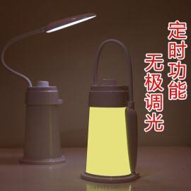 一件代发创意手提便携USB可充电 LED护眼台夜淘宝台灯厂家直销