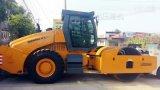 龍工LG523A3壓路機路面壓實機23噸