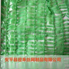 塑料遮阳网,扁丝遮阳网,3针遮阳网