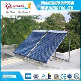安全高效中央供热系统工程太阳能集热器