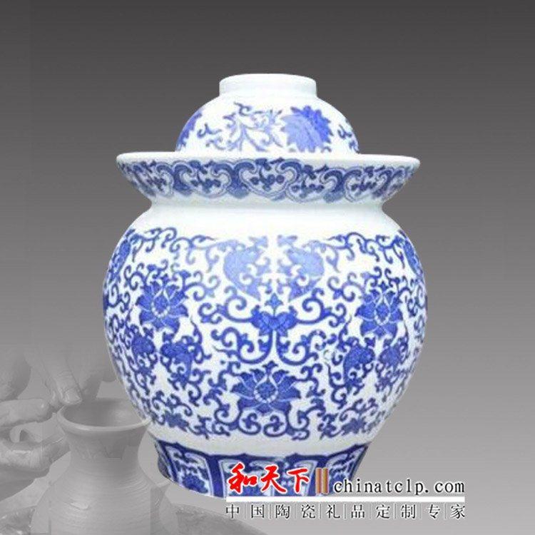 供應陶瓷醃魚壇 青花瓷陶瓷罈子 專業定做醃菜罈子泡菜罈子
