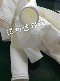 除尘器布袋厂家供应常温涤纶除尘布袋 常温除尘器过滤布袋
