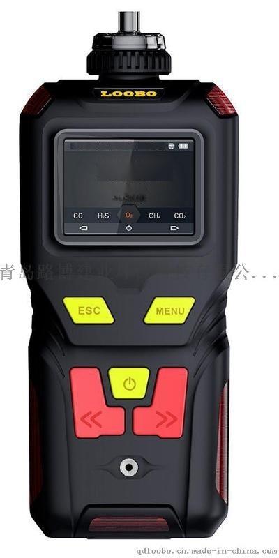 青岛路博单一有毒有害气体的检测仪LB-MS4X