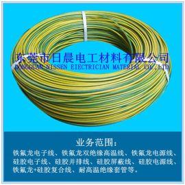 UL10086高温铁氟龙电子线
