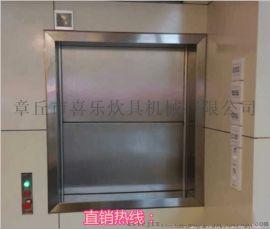 厂家直销电梯液压货梯升降平台货物升降机