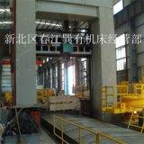 供應二手無錫中盈4X10米數控龍門銑牀 XKA4X10