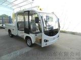 五人电动货车|上海双排电动货车