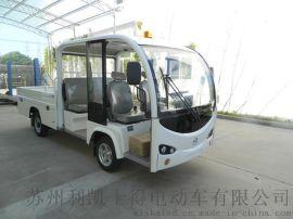 五人電動貨車|上海雙排電動貨車