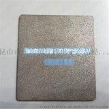 供應JT泡沫鈦燒結多孔鈦板、JT金屬燒結鈦濾板