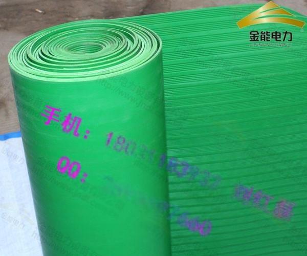 河南金能进口35kv高压绝缘橡胶垫-厂家直销