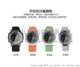 智能手表EX18运动计步电话信息闹钟提醒蓝牙防水夜光表盘超长待机