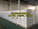 甘肅瓦克膠粉,甘肅膠粉5044N,德國瓦克乳膠粉