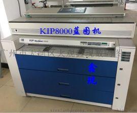二手奇普8000工程复印机激光大图机打印机蓝图机