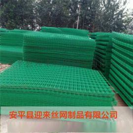 包塑护栏网,养殖护栏网,电焊护栏网