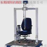 辦公椅前角靜壓耐久測試機 辦公椅測試儀器廠家直銷