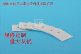 定制IGBT高导热氧化铝陶瓷散热垫片