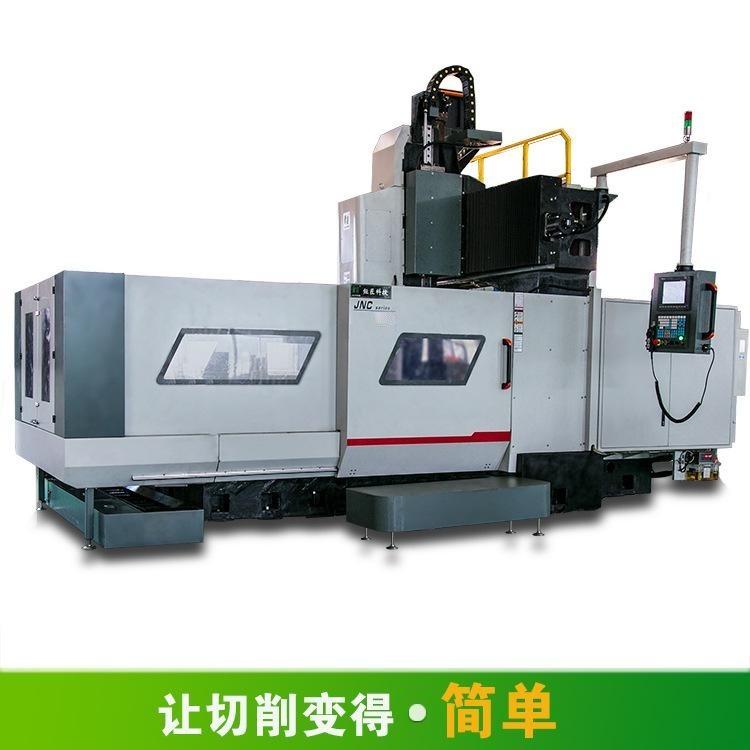 深圳鉅匠科技JNC2016Z重切削數控龍門加工中心