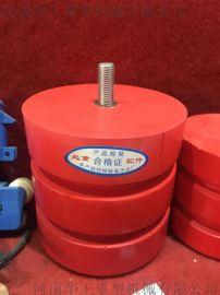 JHQ-A-14聚氨酯缓冲器 起重机橡胶缓冲器