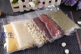 东莞厂家定制大米真空袋,米砖袋,5KG手提大米袋,五谷杂粮袋,抽真空袋