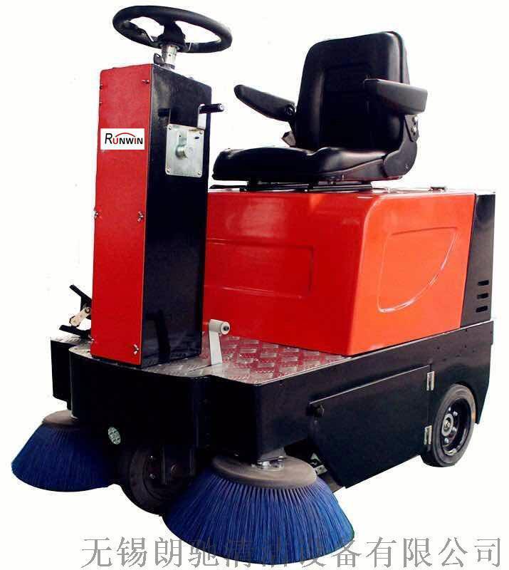 駕駛式掃地機,RS1200掃地機