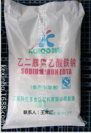 科多牌医药级,食品级EDTA铁钠