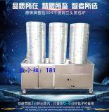 惠辉机械 多孔 三孔蒸包炉可订制