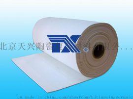 天兴 陶瓷纤维纸 硅酸铝纸 耐火纸