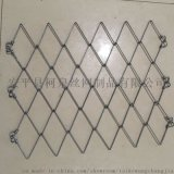 边坡防护钢丝网@边坡防护钢丝网厂家生产