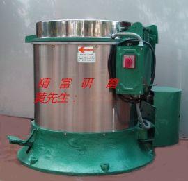 304上热式脱水烘干机不锈钢,高效脱水烘干